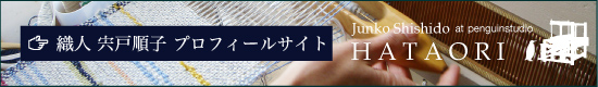 hataori_bn.jpg